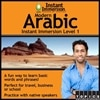 Instant Immersion Arabic Modern Level 1 - License - 1 user - download - Win