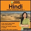 Instant Immersion Hindi Level 1 - License - 1 user - download - Win