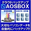 AOS TECHNOLOGY AOSBOX Cool 1年版 要申請書#AXCPLY1