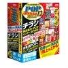 Label Mighty POP in Shop 書籍セット - (v. 12) - 箱パック - 1ユーザー, 最大3コンピュータ - DVD - Win - 日本語