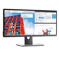 Ultrabred Dell UltraSharp 29-skærm : U2917W