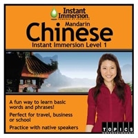 Instant Immersion Chinese (Mandarin) Level 1 - License - 1 user - download - Win, Mac