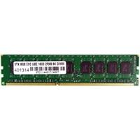 VisionTek 1 x 8GB PC3-12800 DDR3 ECC UBE 8K 1600MHz UDIMM Memory Module