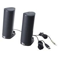 Dell stereo sistema di altoparlanti AX210CR