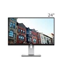 Dell デジタルハイエンドシリーズ U2417HWi 24インチワイドワイヤレスモニタ