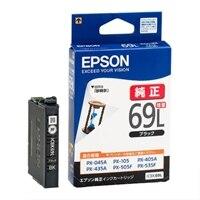 エプソン ICBK69L - ブラック - オリジナル - インクカートリッジ