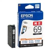 エプソン ICBK69 - ブラック - オリジナル - インクカートリッジ