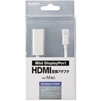 エレコム AD-MDPHDMIWH - ビデオアダプタ - ディスプレイポート/ HDMI - Mini DisplayPort (M) to HDMI (F) - 15 cm - 三重シールド - ホワイト