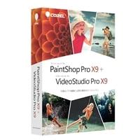 Corel Photo Video Bundle X9 - 箱パック - 1ユーザー - Win - 日本語