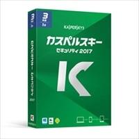 Kaspersky Labs カスペルスキー セキュリティ 2017 3年1台版 #KL1936JBATS107