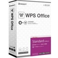 KINGSOFT WPS Office Standard Edition #WPS-ST-PKG-C
