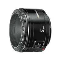 Canon EF - Lens - 50 mm - f/1.8 II - Canon EF - voor EOS 1000, 1D, 50, 500, 5D, 7D, Kiss F, Kiss X2, Kiss X3, Rebel T1i, Rebel XS, Rebel XSi