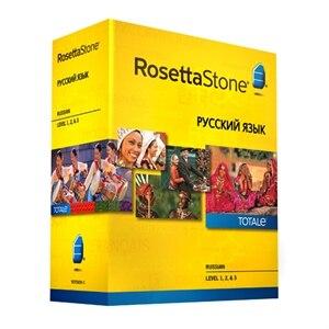 Rosetta Stone For Russian Cart