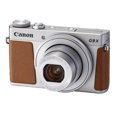 Canon PowerShot G9 X Mark II - digital camera