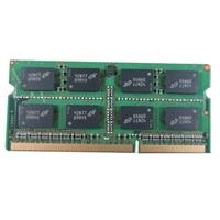 Dell 메모리업그레이드를 - 8 GB - 2Rx8 DDR3 SODIMM 1600 MHz
