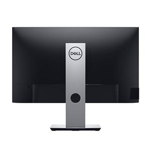 Monitor Dell 23: P2319H