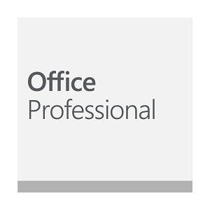 microsoft office 2019 download uk